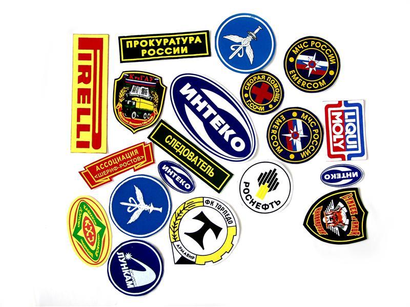 Печать и нанесение логотипа