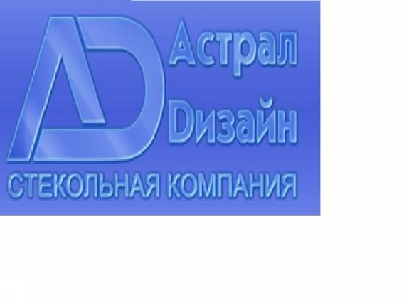 Компания стекольный дизайн