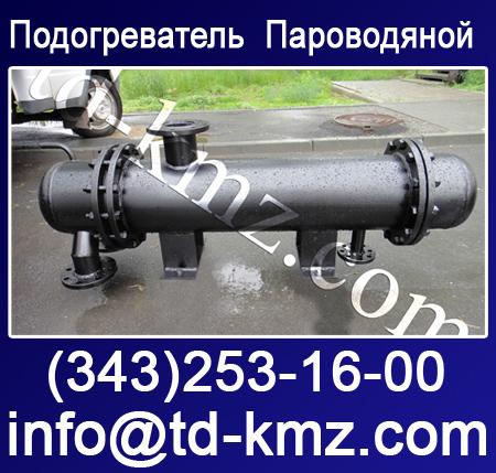 Теплообменник пп2 11 теплообменник труба в трубе б у купить