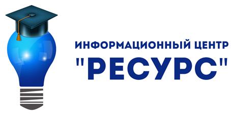 Дипломы Екатеринбург Заказ диплома Екатеринбург Заказать дипломную работу по низким ценам в Екатеринбурге