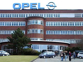 Продажа Opel: предложение Сбербанка не принято