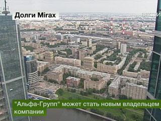 """""""Альфа-Групп"""" может стать новым владельцем Mirax"""