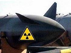 Японские ультраконсерваторы призывают страну обзавестись ядерным оружием