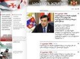 """Хакеры продолжают атаковать сайт Михаила Саакашвили, """"переехавший"""" в США"""