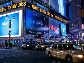 Dow Jones уйдет в историю?