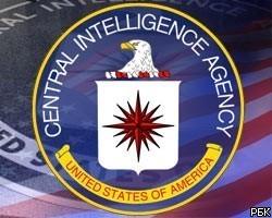ЦРУ угрожало подозреваемым в терроризме убийством их детей