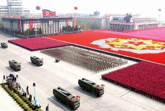 КНДР пригласила к себе официальную делегацию США