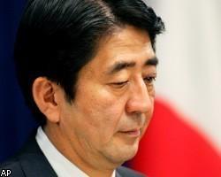 Японский министр попросил бедных оставаться холостяками
