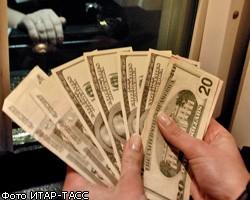Официальный курс евро опустился ниже 45 рублей