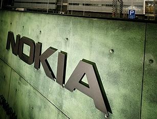 Nokia представит глобальный финансовый сервис