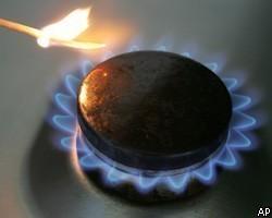 В 2010г. цена на газ в России повысится на 26,6%