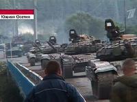 Американские военные удивились скорости ввода войск РФ в Южную Осетию