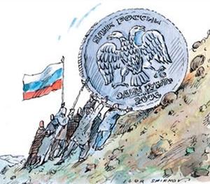 Рубль: взлеты и падения