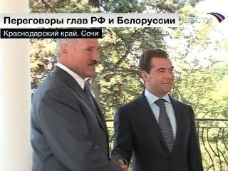 Медведев и Лукашенко обсуждают в Сочи экономические вопросы
