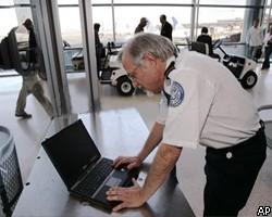 Таможенникам США разрешат досматривать компьютеры туристов