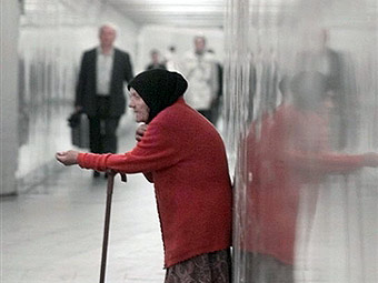 Число жителей России с доходами ниже прожиточного минимума превысило 24 миллиона человек