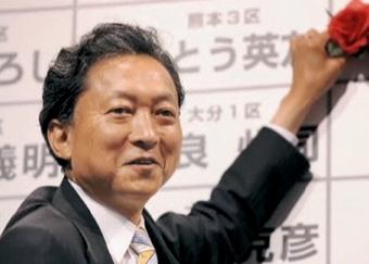 В Японии впервые за полвека меняется власть