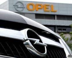 GM хочет исключить из консорциума покупателей Opel представителей России