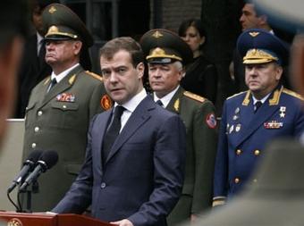 Американский взгляд на российскую военную доктрину