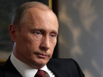 Путин приравнял Мюнхенский сговор к пакту Молотова-Риббентропа
