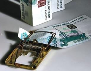 Москва в долгах. В 2010 году их объем достигнет 40% от всех доходов