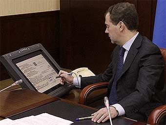 Медведев сообщил о провале модернизации экономики России