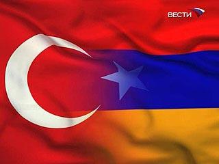 Анкара и Ереван идут на сближение