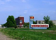 Минусинск обретет главу со дня на день