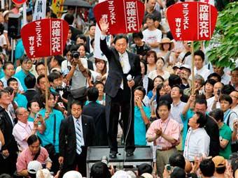В Японии начинается новая политическая эпоха