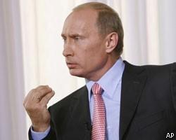 В.Путин дал эксклюзивное интервью грузинскому телевидению