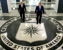 Судебный процесс против ЦРУ зашел в тупик