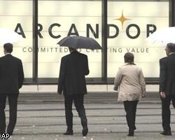 В Германии объявлено о крупнейшем банкротстве в истории страны