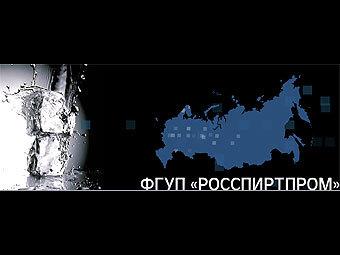 Крупнейший производитель спирта в России отказался от выпуска дорогой водки