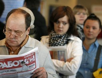 Почти 180 тысяч россиян могут потерять работу в сентябре