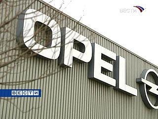 Инвесткомпания RHJ готова заплатить за Opel больше, чем раньше
