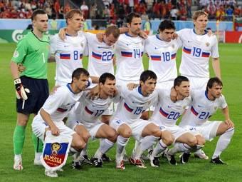 Сборная России осталась в шестерке рейтинге ФИФА