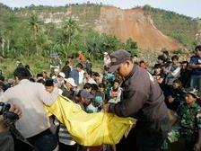 Землетрясение на острове Ява: десятки погибших