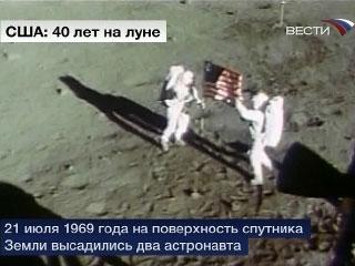 Снимки с индийского спутника подтвердили высадку американцев на Луну