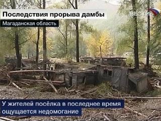Поселок Карамкен оказался на грани экологической катастрофы