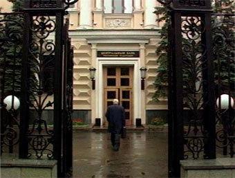 Кризис превратил Россию из заемщика в кредитора