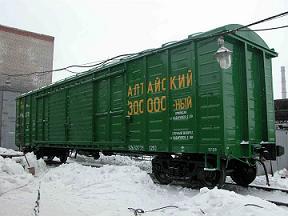 «Алтайвагон» планирует увеличить объем производства