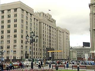 Депутаты рассмотрят отчет правительства о борьбе с кризисом