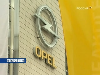 Немецкие власти требуют от GM окончательного решения по продаже Opel