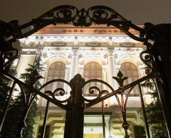Центробанк увидел рост банковских кредитов для бизнеса