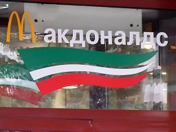 «Макдоналдс» идет в Омск