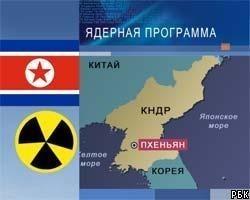 """США """"поздравили"""" КНДР с государственным праздником"""