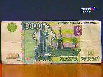 В Москве мошенник обменял сувенирные деньги на 23 тысячи долларов