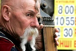 Украина: Девальвация гривны, политические дрязги и признаки оздоровления