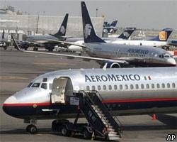 Мехико освобожден захваченый самолет