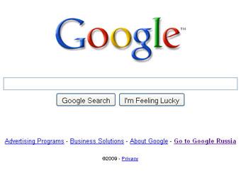 В поисковой рекламе Google появятся видеоролики